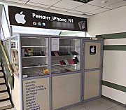 Готовый бизнес – сервисный центр с наработанной клиентской базой Москва
