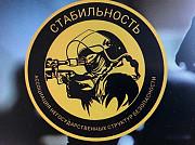 Требуется охранники Москва