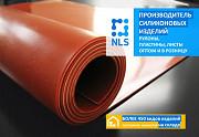 Силиконовые листы, полотна и пластины на заказ от производителя. Санкт-Петербург