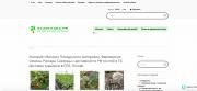 Интернет магазин посадочного материала с прибылью 700 000 рублей/месяц Санкт-Петербург