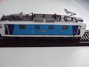 Локомотив Rada 263 001-0 (1984) Липецк