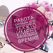 Работа в новом проекте интернет-магазина (не продажи) Москва