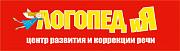 Подготовка к школе челябинск Челябинск