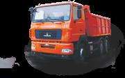 Самосвал МАЗ-6501С5-522-000 Москва