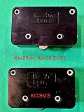 Ке-25ve, Ке-35 концевые выключатели пр-ва EVIG Москва