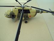 Вертолёт Russia Air Mi-8 Липецк