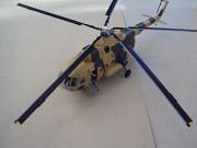 Вертолёт Ukraine Air Mi-8T Липецк