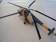 Вертолёт Germany Хели немецкая армия спасения Mi-8T Липецк