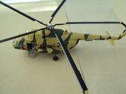 Вертолёт Mi-17 Чехия Липецк