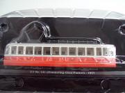 Трамвай C1 (Simmering-Graz-Pauker) 1957 Липецк