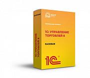1С:Управление торговлей 8. Базовая версия Омск