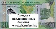 Распродажа коллекционных банкнот www.ok.ru/bonist Все банкноты оригинальные Самара