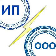 Предложение сотрудничества для компаний с ип Москва