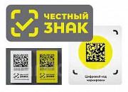 Программист 1С Москва. Маркировка товаров 2020 Москва