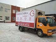 ГлавДоставка предлагает услуги грузоперевозок Барнаул