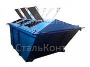 Контейнер для раздельного сбора мусора в москве Щёлково
