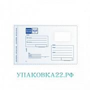 Почтовый пакет с логотипом Почта России в ассортименте Барнаул