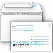 Почтовый конверт в ассортименте. Барнаул