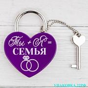 Свадебная атрибутика в ассортименте Барнаул
