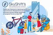 Доставка багажа из Туапсе и между городами России и СНГ Туапсе