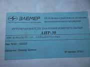 АИР-30 мод.S1-TG 14/0…4МПа по 4000руб/шт, распродажа Москва
