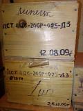 4126ДСТ тензодатчики (2тн) по 5000руб/шт распродажа Москва
