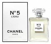 Продам оригинальную парфюмерию Подольск