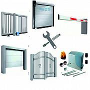 Ремонт автоматики ворот, шлагбаума, рольставни, системы контроля и управления доступом Тверь