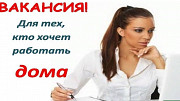 Администратор интернет-магазина Москва