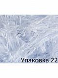 Наполнитель из Папирусной бумаги Барнаул