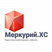 Оператор ФГИС Меркурий Санкт-Петербург