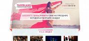 Продам Готовые Сайты под разные Тематики Санкт-Петербург