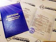 Самые низкие цены на дистанционное обучение. Владивосток