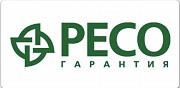 РЕСО – Гарантия – универсальная страховая компания. Выгодное страхование! Москва