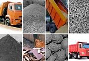 Доставка сыпучих строительных материалов в Рамонь и Воронежской области Рамонь