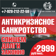 Юридические услуги Таганрог