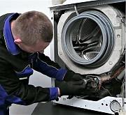 Ремонт стиральных машин Ногинск