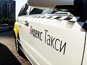 Подключение к Яндекс-Такси Санкт-Петербург