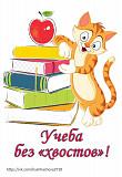 Помощь в написании учебных работ: задачи, реферат, курсовые, диплом и др. Москва