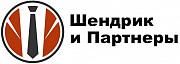 Услуги юриста в Москве и Московской области Чехов