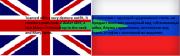 Письменный перевод с английского на русский, редактирование, корректировка, копирайтинг. Москва