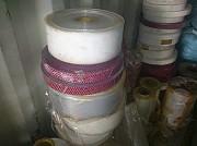 Куплю отходы многослойных пленок , пленок с фольгой и металлизацией , с производства , упаковочны Москва