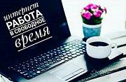 Управляющий администратор Омск