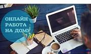 SMM менеджер Красноярск