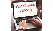 Подработка для девушек Пермь