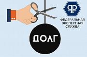 Банкротство физлиц и ИП. Воронеж