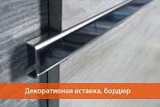 Профиль латунный, алюминиевый, стальной нержавеющий: производство в Москве. Москва