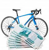Профессиональная оценка велосипеда Москва