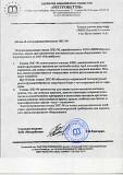 Скидка -450 руб. Увеличьте срок эксплуатации подвижных контактов в 7 раз с помощью смазки НИИМС-569 Санкт-Петербург