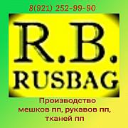 Мешки пп, рукава, ткани пп, производство Москва